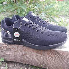Кроссовки мужские Bonote р.44 текстиль чёрные