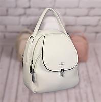 Женский маленький белый рюкзак Сумка-рюкзак женская белая