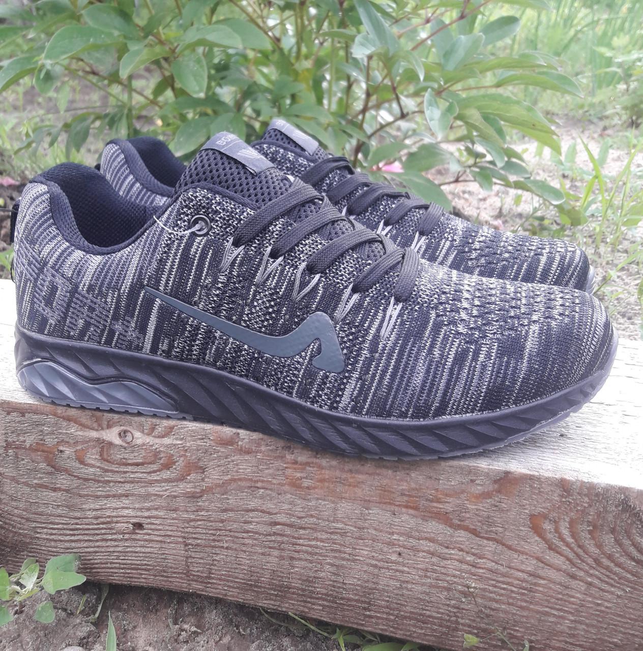 Кросівки чоловічі Bonote р. 41 текстиль чорні