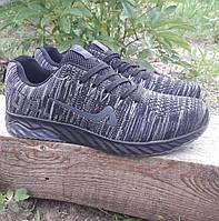 Кроссовки мужские Bonote р.41 текстиль сетка чёрные