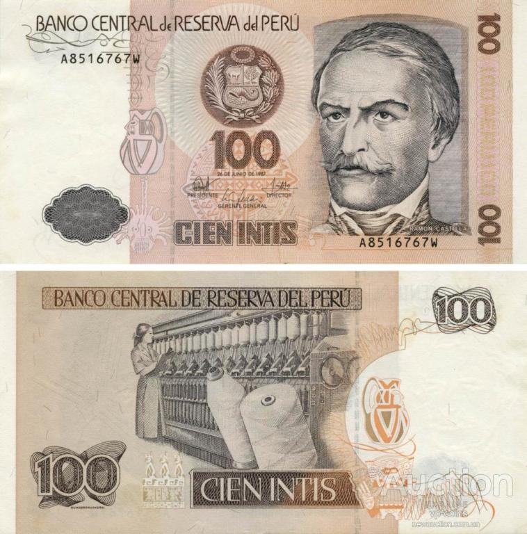Перу 100 інті 1987 UNC №149
