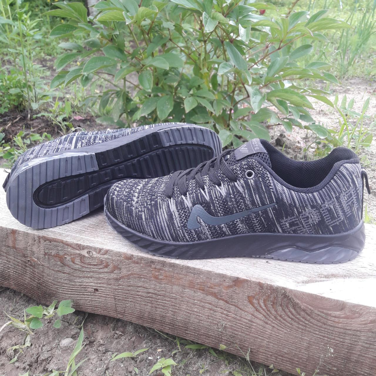 Кроссовки мужские Bonote р.43 текстиль чёрные