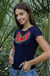 """Женская нарядная футболка - вышиванка """"Глория """" ,  р. 42,44,46,48,50,52-54, 56-58 темн.синяя"""