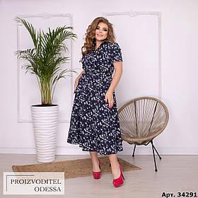 Длинное женское летнее платье большого размера : 48-50,52-54,56-58,60-62,64-66