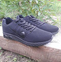 Кросівки чоловічі Bonote р. 44 текстиль чорні