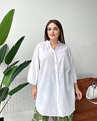 Сорочка біла Лагуна