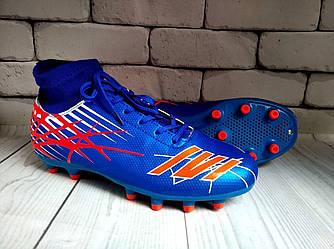 Футбольные бутсы синие с носком Caroc 38-42 р 39