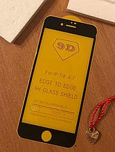 Захисне скло 9D iPhone 7 / iPhone 8 чорне повна проклейка захисне скло айфон