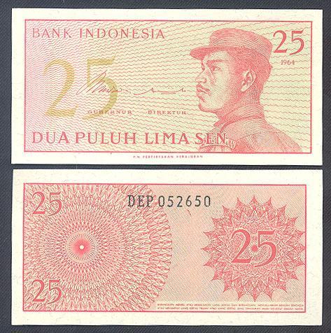 Индонезия 25 сен 1964 UNC  №91