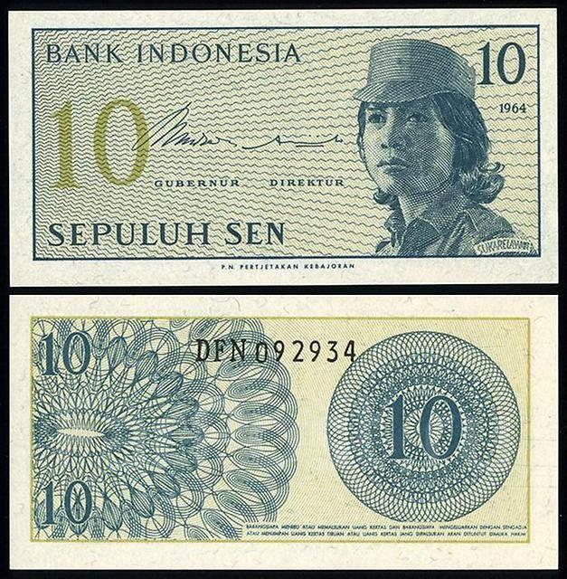 Індонезія 10 вер 1964 UNC №89