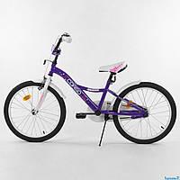 """Велосипед детский CORSO 20"""" дюймов 2-х колёсный для девочек ФИОЛЕТ. ручной тормоз, звоночек, СОБРАННЫЙ НА 75%"""