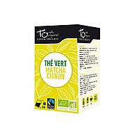 Чай зеленый  с добавлением чая матча с ароматом лимона неферментированый в пакетиках Touch Organic,43,2г