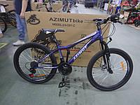 """Горный подростковый велосипед Azimut Forest 24""""GD рама 12,5"""" 21 скорость от Shimano собран.в кор. ФИОЛЕТОВЫЙ"""