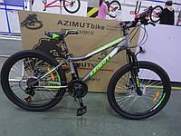 """Горный велосипед Azimut Forest 26""""GD рама 13"""" комплектация  Shimano, 21 скорость, собран в коробке СЕРЫЙ"""