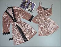 Велюровый халат и пижама (майка шорты) . Комплект домашней одежды. 46-48