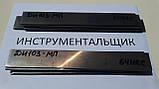 Заготівля для ножа сталь ДИ103-МП 195-200х30-33х3 мм термообробка (64 HRC) шліфування, фото 3