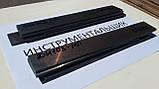 Заготівля для ножа сталь ДИ103-МП 195-200х30-33х3 мм термообробка (64 HRC) шліфування, фото 4