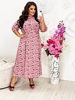 """Сукня жіноча полубатальное з принтом, розміри 50-60 """"VLADA""""купити недорого від прямого постачальника"""