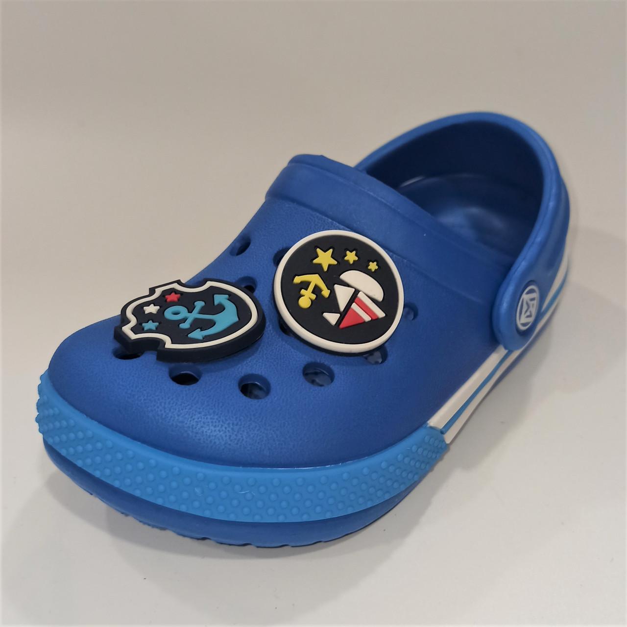 Детские сабо на мальчика, синие Calypso размер 22 23 24 26 28