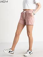 Жіночі спортивні шорти з двуніткі Mishely №1422 XL, Пудра