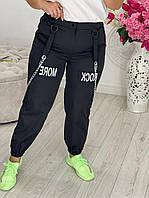 """Штани жіночі стильні на манжетах, розміри 42-50 """"VLADA"""" купити недорого від прямого постачальника"""