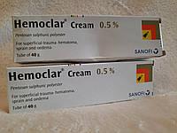 Hemoclar Cream 0.5%-крем от ушибов и синяков Египет