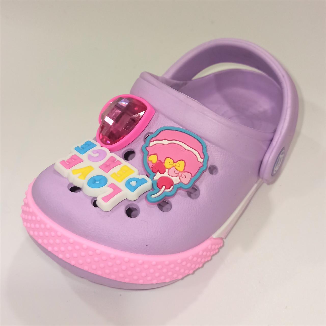 Детские сабо на девочку, фиолетовые Calypso размеры: 23-29