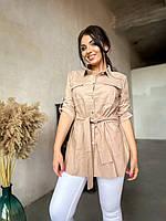 Женская бежевая льняная рубашка с поясом и накладными карманами