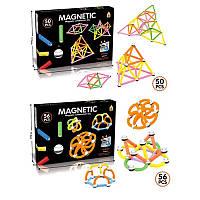 Магнітний конструктор AQ-758-1 2 види 50-56 деталей