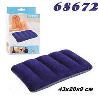 Intex 68672 Надувная подушка 43х28х9 см