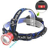Ліхтар налобний Police T105-T6+COB,У 220V/12V, 2x18650, zoom, B Ліхтарик для риболовлі, фото 2