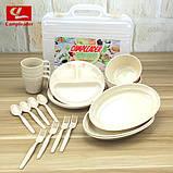 Набор посуды Lixin E-Cook (для 4 персон), фото 2