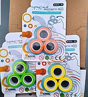 Магнитные кольца антистресс спиннер Magnetic Rings