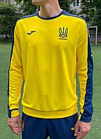 Реглан сборной Украины Евро-2020 (2021) Joma - AT102363A907  желтый