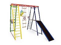 Спортивний дитячий комплекс (дитячий майданчик) Sport Baby з Гіркою 145/127/130 YDAgroup