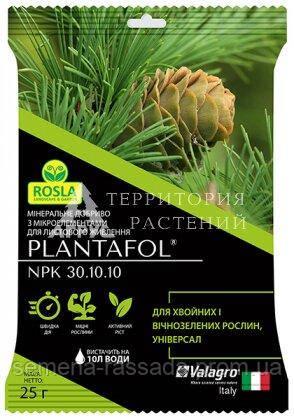 Удобрение PLANTAFOL для хвойных и вечнозеленых растений (25 г)