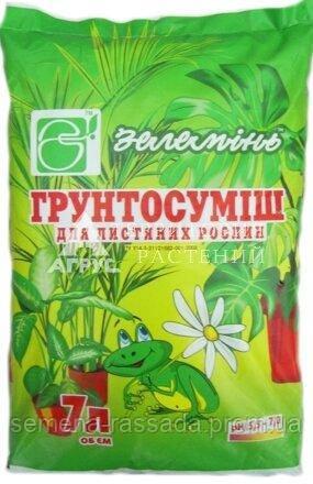 Грунтосмесь для декоративнолиственных растений, 7 л