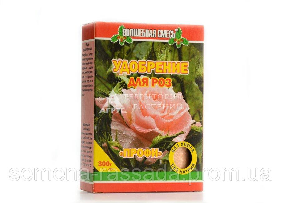 Удобрение для роз (300 г)