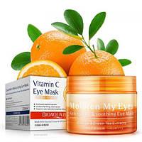 Патчи тканевые для кожи вокруг глаз с экстрактом апельсина и зеленого чая BIOAQUA (36 шт)