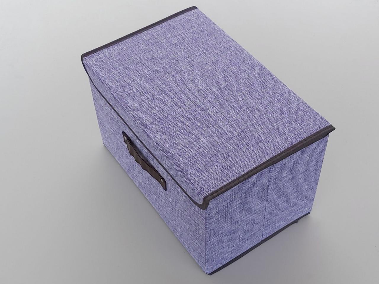 Коробка для хранения фиолетового цвета