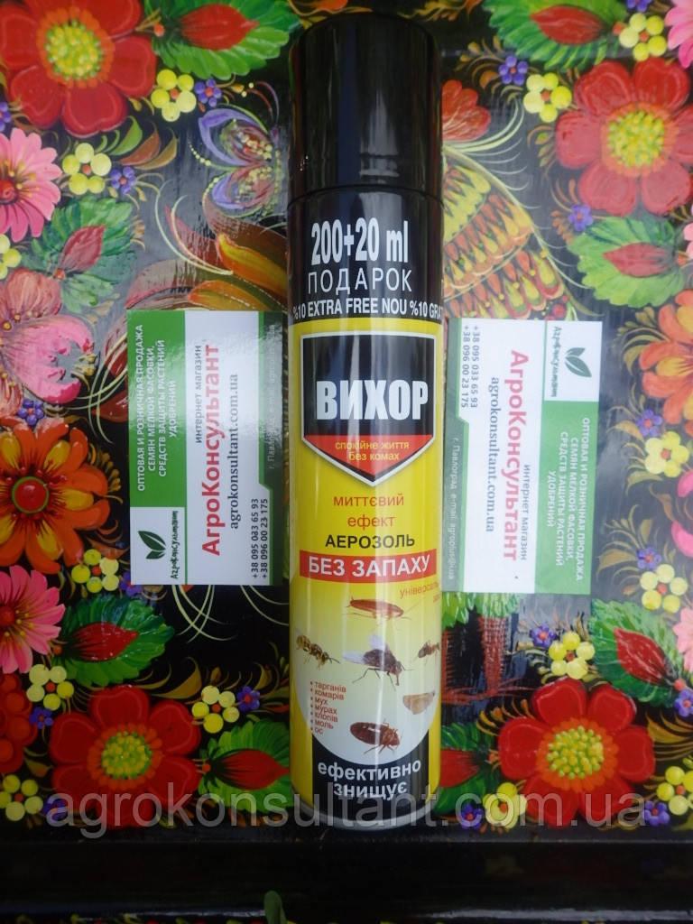 Дихлофос ВИХОР, 220 мл — універсальний аерозоль без запаху від мух, ос, тарганів, бліх, клопів мошок засіб