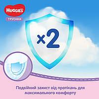 Подгузники-трусики Huggies Pants Box для девочек Размер 5 (12-17 кг), 68 шт 2557021 ТМ: Huggies