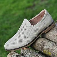 Туфлі літні шкіряні чоловічі бежеві ( код 6188 ), фото 1