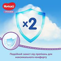 Подгузники-трусики Huggies Pants Mega для мальчиков Размер 6 (15-25 кг), 60 шт 2558081 ТМ: Huggies