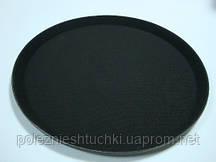 Поднос круглый (черный) 35.6х35.6х2 см.