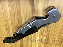 Штопор/нож сомелье двухступенчатый 12,1x2,2x1,3 см. черный