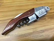 Штопор/нож сомелье двухступенчатый 12.1x3x1.5 см дерево