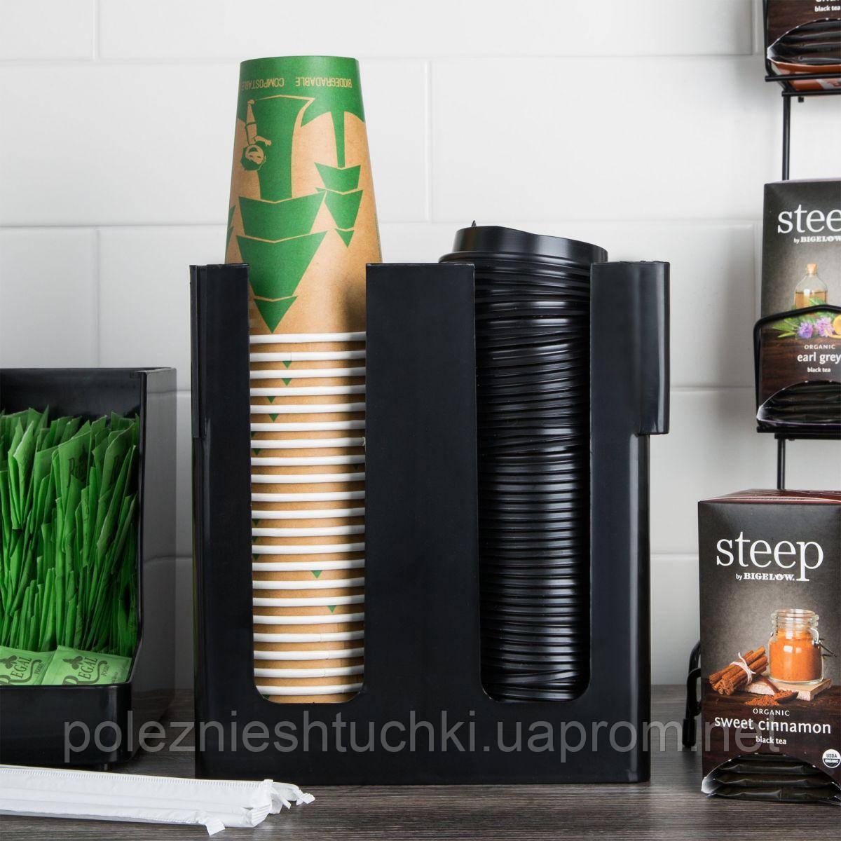 Диспенсер для бумажных стаканов и крышек 2 ячейки 23х11х24 см пластиковый (соединяется с 302014)