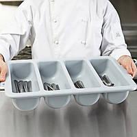 Лоток для столових приладів (сірий)