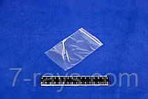 Пакет ZIP зі струнним замком 8х12 див., 100 шт/уп поліпропіленовий (99097)